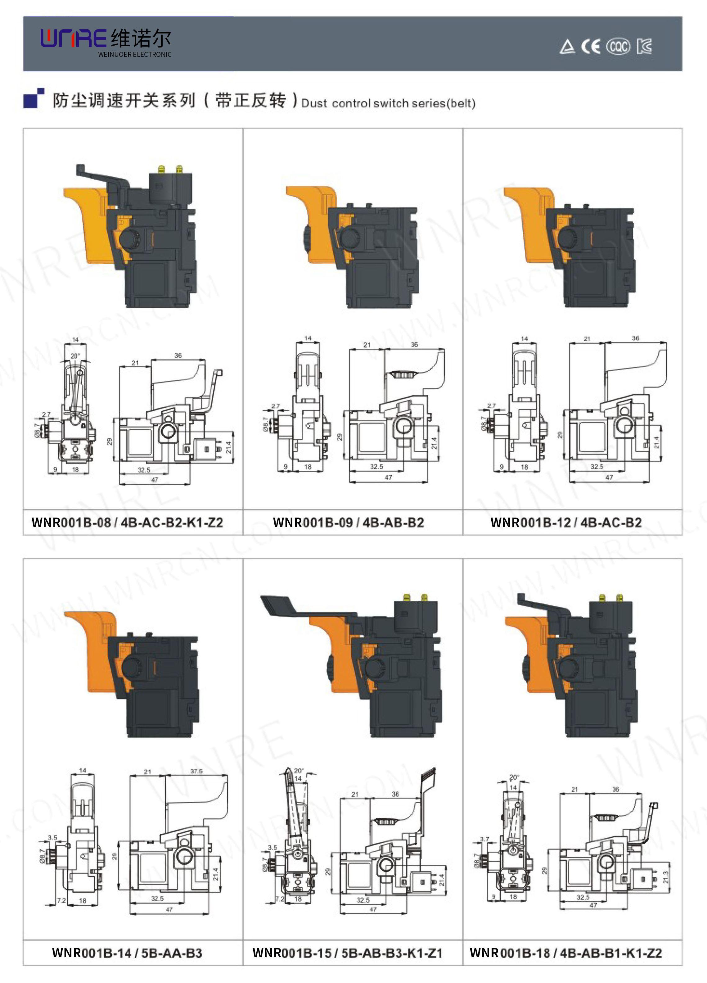Power tool switch-2