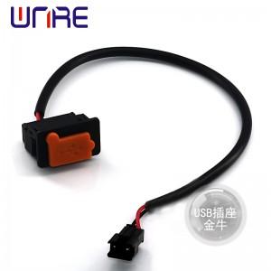 USB插座金牛